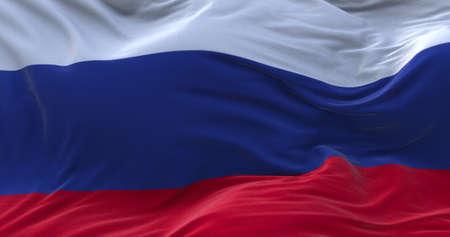 Russia flag waving in the wind. 3D rendering. Zdjęcie Seryjne