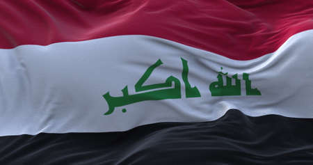 Iraq flag waving in the wind. 3D rendering. Zdjęcie Seryjne