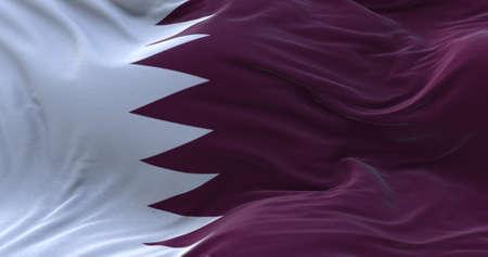Qatar flag waving in the wind. 3D rendering. Zdjęcie Seryjne
