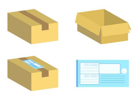Vector illustration set of corrugated boxes  イラスト・ベクター素材