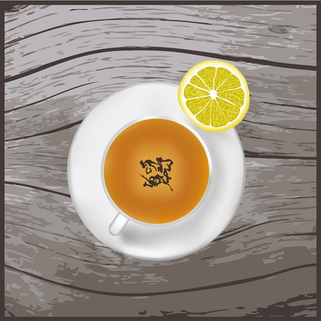 A cup of tea on the old wood texture. Vector background. Stock Vector - 16219271