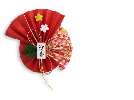new year  s day: New Year decorations of white background Stock Photo