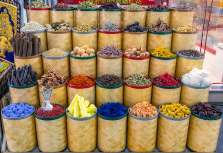 Spices put up for sale at one of the stands at the Dubai market. Stock fotó