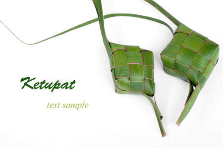 hari raya aidilfitri: Ketupat is traditional food in Malaysia on white background