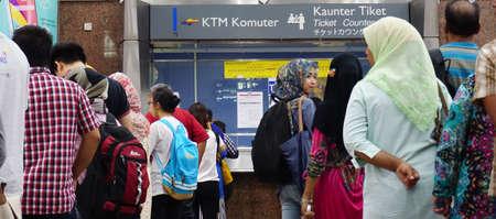 kl: KL SENTRAL, KUALA LUMPUR-MARCH 21. 2015: Stesen Sentral, Malaysia Editorial
