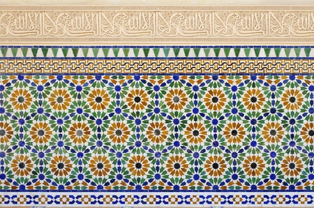 colorful moroccan mosaic wall as a nice background  Stock Photo