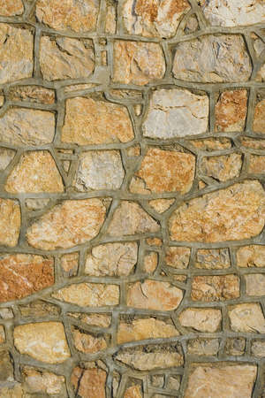 A stone wall texture, nice for architectural texturing.