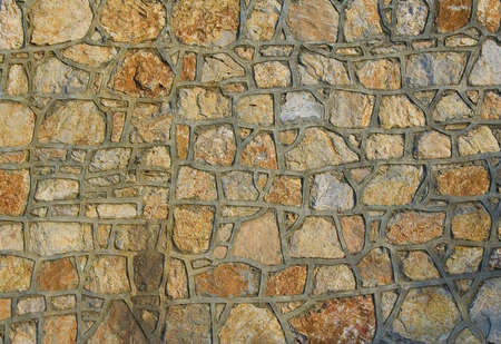 A stone wall texture, nice for architectural texturing. Stock Photo - 3512480