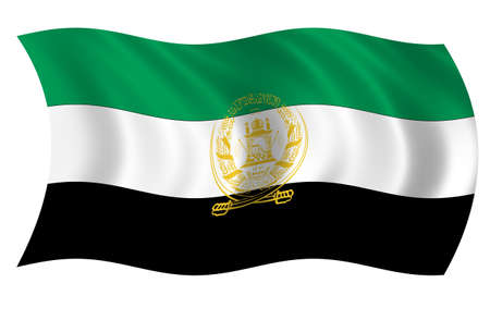afghanistan flag: Afghanistan Flag Stock Photo