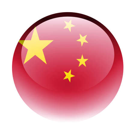 aquabutton: Aqua Country Button China