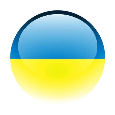 aquabutton: Aqua Country Button Ukraine Stock Photo