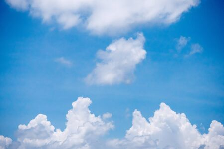 White clouds in blue sky on day light