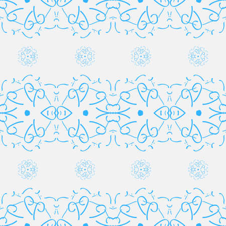 Seamless pattern - abstract background, modern stylish texture. Vector