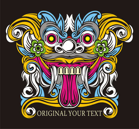 mythology: vector design mythology balinese barong Illustration