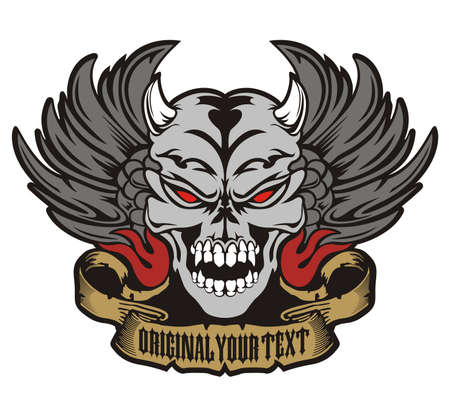 skull logo: vector design skull with horns and wings