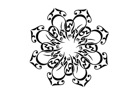 Muhammad sallallahu alaihi wasallam Illustration