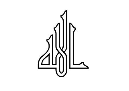 allah: Allah Illustration