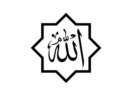 Allah Vector