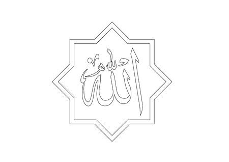 Allah Illustration