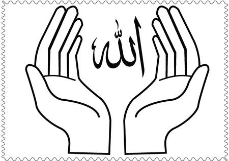 manos orando: Manos musulmanas en pose de oración y pidiendo a Alá Vectores