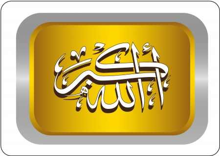 word of god: The Takbir word  Allahu Akbar   which mean God is Great in golden square calligraphy style isolated on grey background