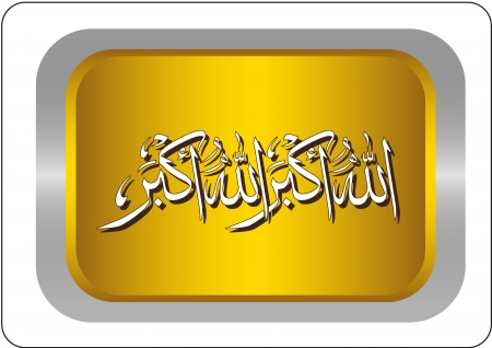 mohammad: The Takbir word  Allahu Akbar   which mean God is Great in golden square calligraphy style isolated on grey background
