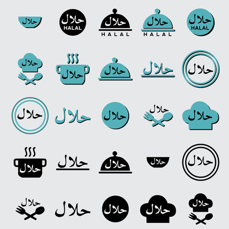 set of halal (permissible) icon. vector illustration