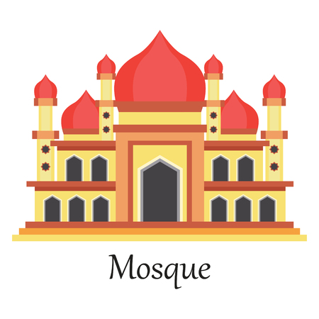 madina: Illustration of Islamic Mosque  Masjid for Muslim pray with text- icon vector.