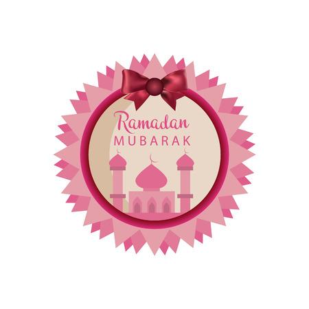 Ramadan kareem  mubarak (full of blessing) greeting design, vector illustration