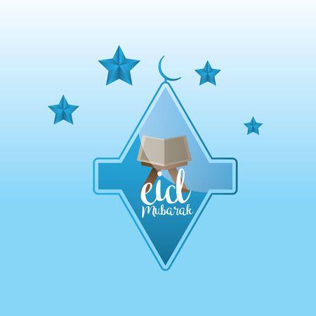Eid kareem  mubarak (full of blessing) greeting design, vector illustration Illustration