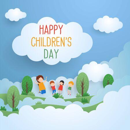 feliz día del niño para la celebración internacional de los niños. ilustración vectorial Ilustración de vector