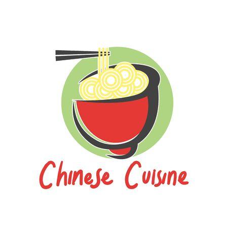 Chinese cuisine logo for Chinese restaurant. vector illustration