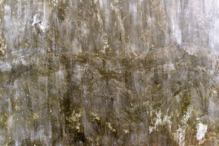 cement wall texture / old cement concrete wall background Standard-Bild