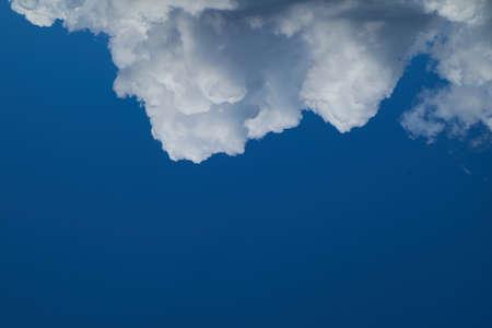 backgrounds: Sky Backgrounds