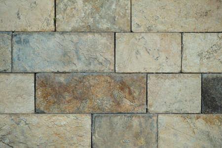 granite wall: granite stone wall Stock Photo