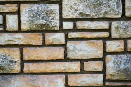 Stone wall texture Zdjęcie Seryjne