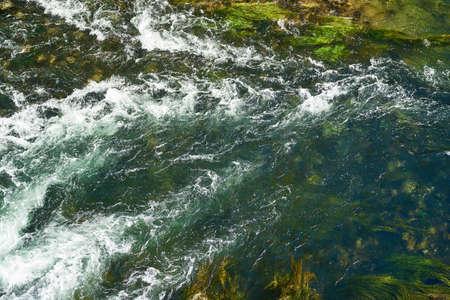 a river in the nature Zdjęcie Seryjne