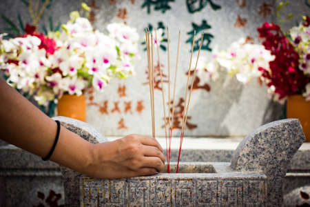 tradition: Chinese tradition