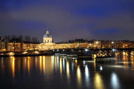 Beautiful Night time scene in Paris photo