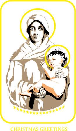 Maria en Jezus Stock Illustratie