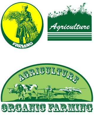 Agriculture sign Stock Vector - 14268994