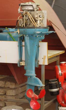 outboard: Outboard boat motor vintage