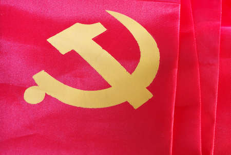 symbolical: hammer and sickle sign China