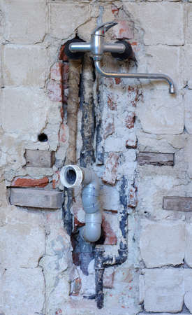 repair of water pipe in house