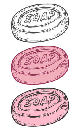 Handmade natural cream soap. Vector hand drawn illustration of organic hand made cosmetic for care, treatment, moisturizing, nutritious. Great for label, logo, banner, packaging, spa and body care Иллюстрация