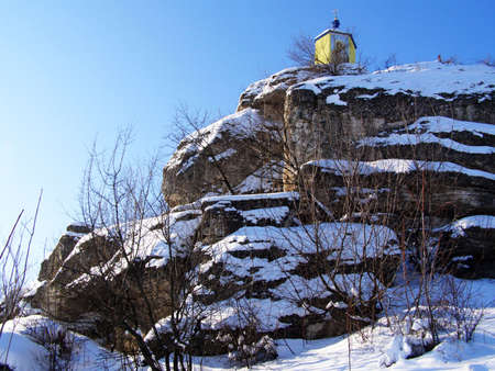 The village Saharna is well-known for cave monastery of XIII century and operating man monastery Presvjatoj of the Trinity.  Stock Photo