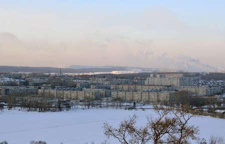 Revda (Russia)  photo