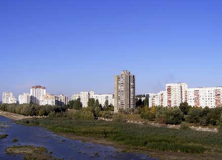 Ribnita city PMR photo