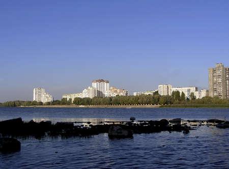 Ribnita city PMR