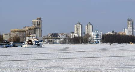 Ekaterinburg  Russia  photo